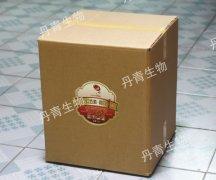 萝卜红色素·出口包装类