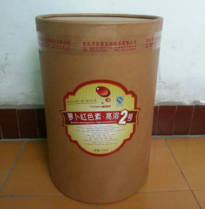 萝卜红色素·高溶2号(桶装)